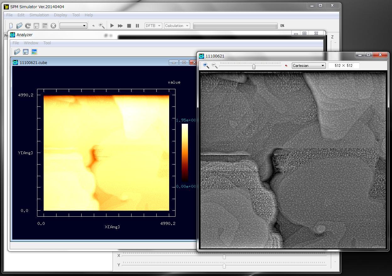 フーリエ解析:高周波を強調