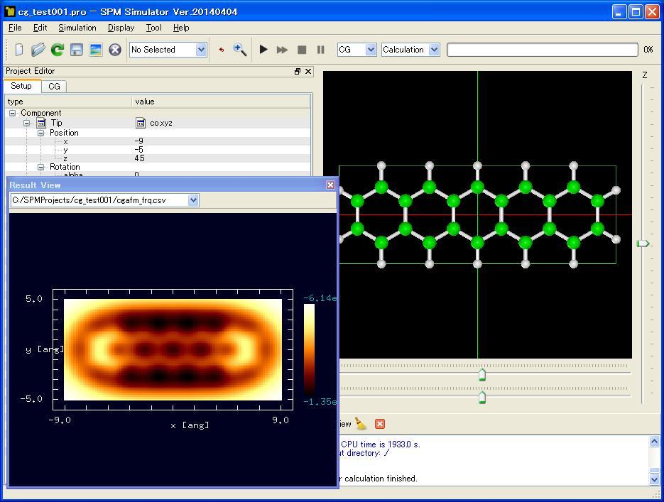 ペンタセン分子の周波数シフト像